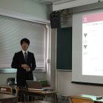 9月20~23日 電子情報通信学会ソサイエティ大会@北海道大学