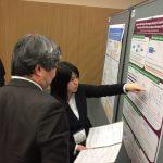 Microoptics Conference@富山国際会議場